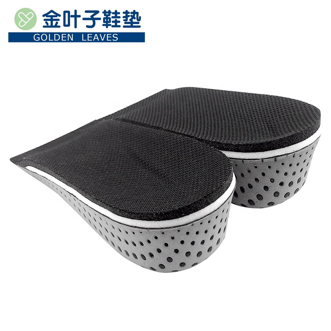 内增高EVA鞋垫半垫后跟隐形增高鞋垫舒适男女式记忆海绵多种高度-2cm  3cm  4cm