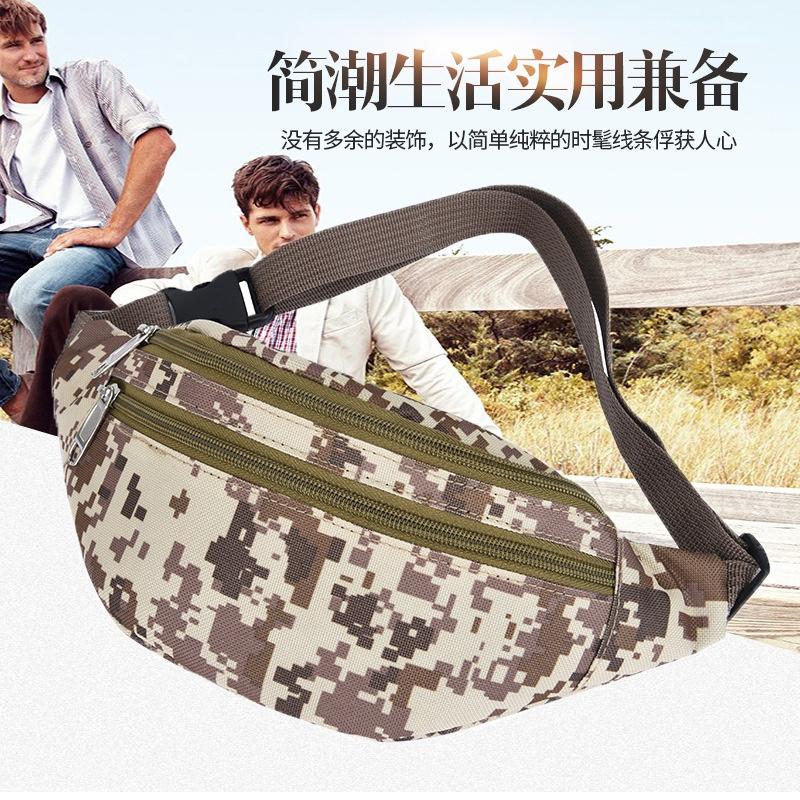 新款迷彩腰包牛津布防泼水耐磨男女胸包户外登山探险单肩斜跨包