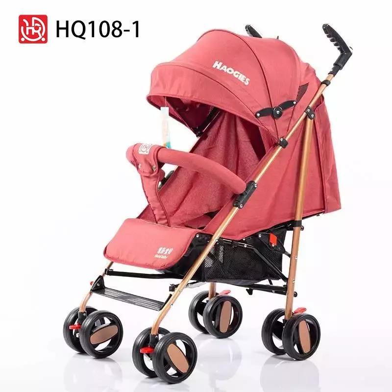婴儿车全蓬可躺可坐童车可折叠伞车推车