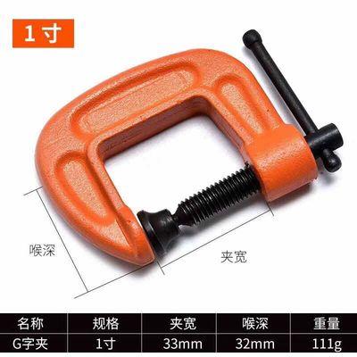 G字夹木工夹具C型夹F夹木工夹重型C型夹具固定夹木工工具3/4/12寸