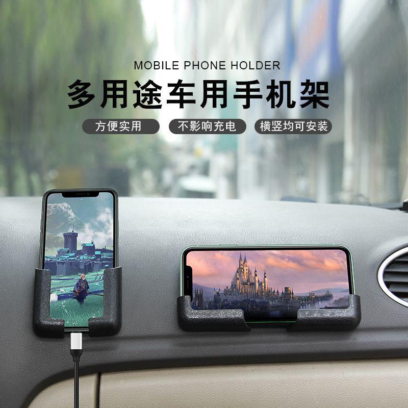 汽车驾驶中控台粘贴式手机支架 可调节宽度不影响充电车载导航架