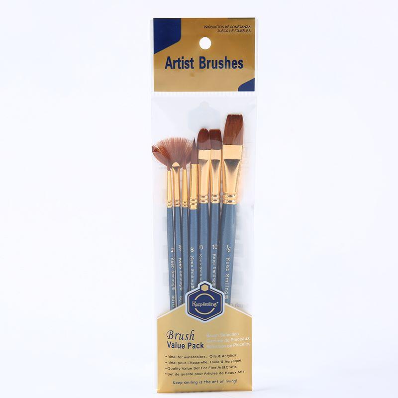 7支孔雀蓝组合水彩画笔 丙烯油画笔创意美术用品跨境批发