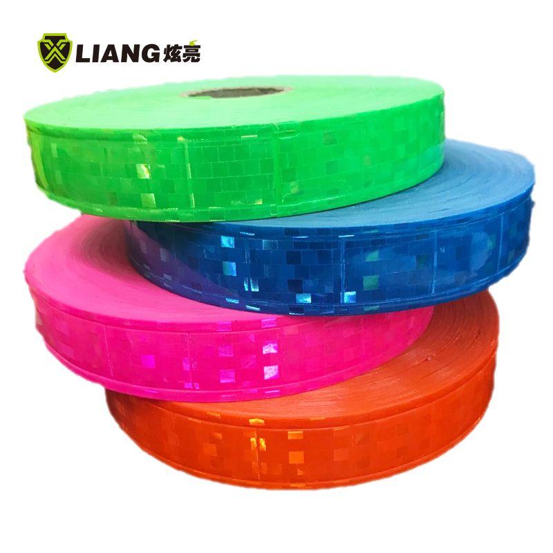 炫亮反光条PVC晶格格子花纹2.5CM反光辅料服装辅料安全警示标识