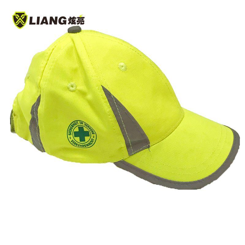 炫亮反光鸭舌帽建筑运输工地快递物流户外骑行运动帽可定制logo