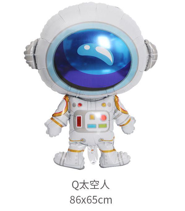宝宝生日周岁科幻主题派对布置 宇航员气球太空人火箭铝膜气球