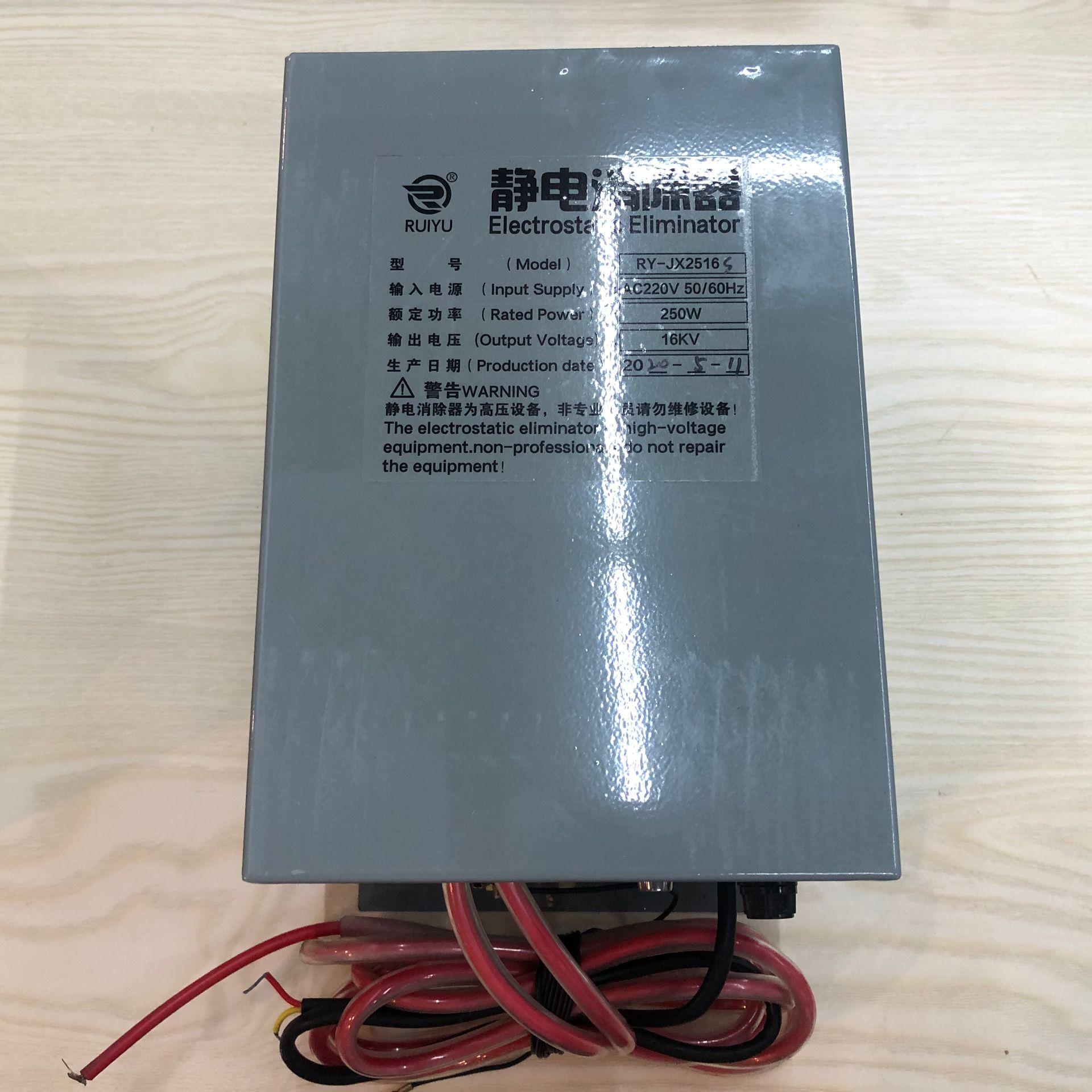 静电消除器683型消除器250W16KV静电消除器