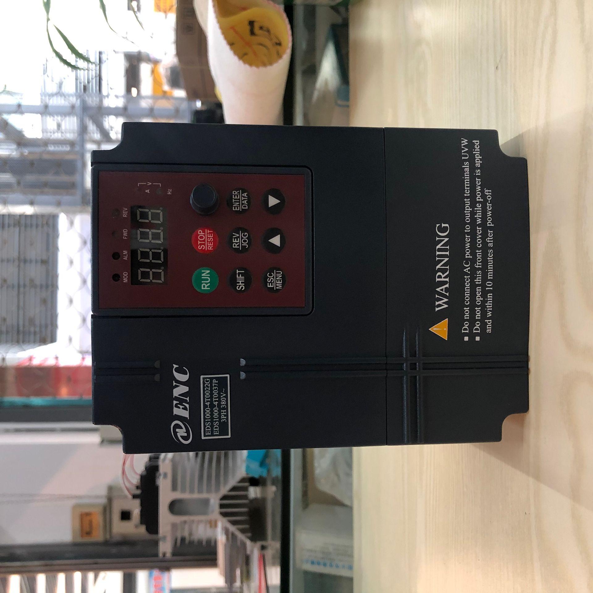 深圳易能牌EN1000变频器多功能无速度传感器矢量控制型变频器