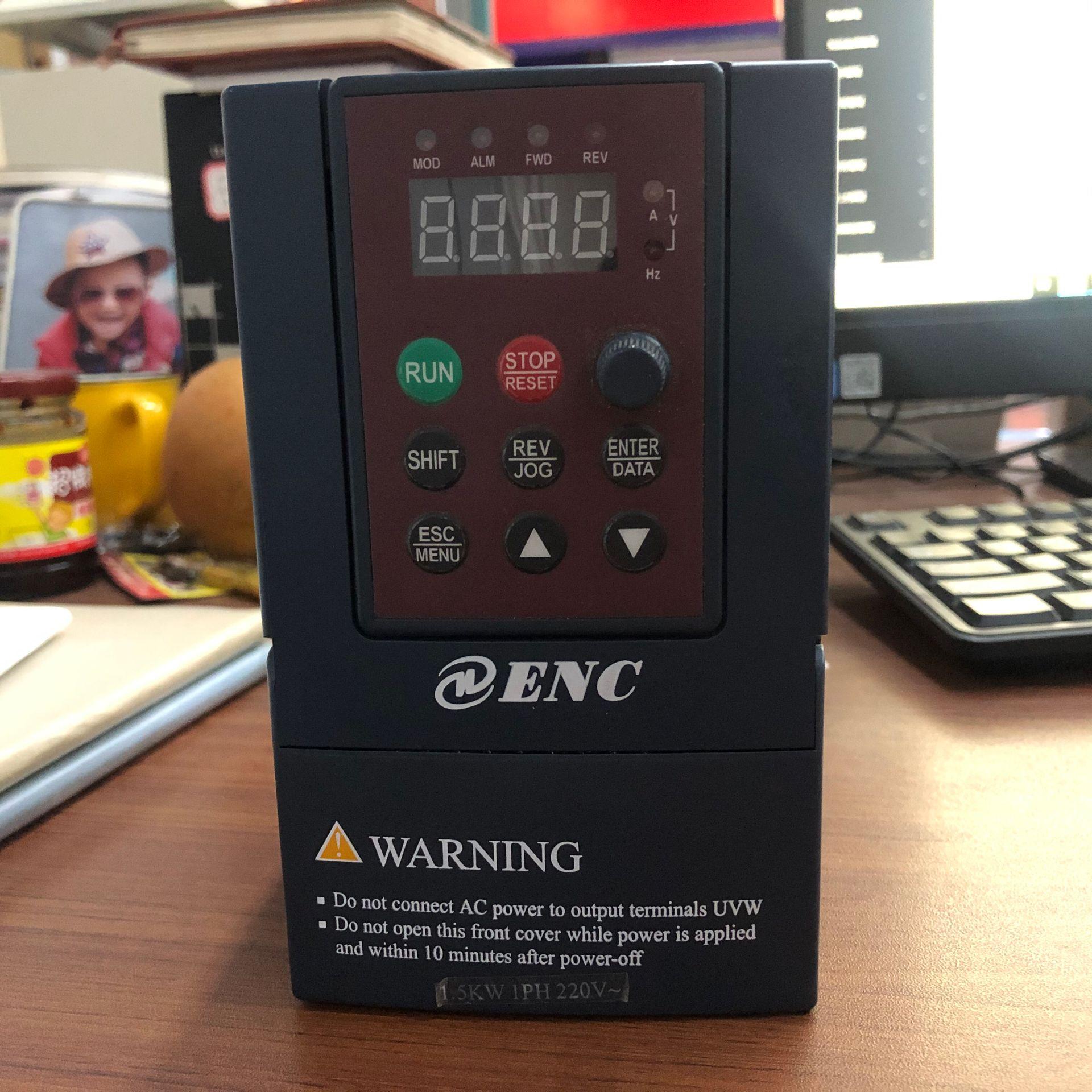 深圳易能牌ENC800变频器多功能无速度传感器矢量控制型变频器