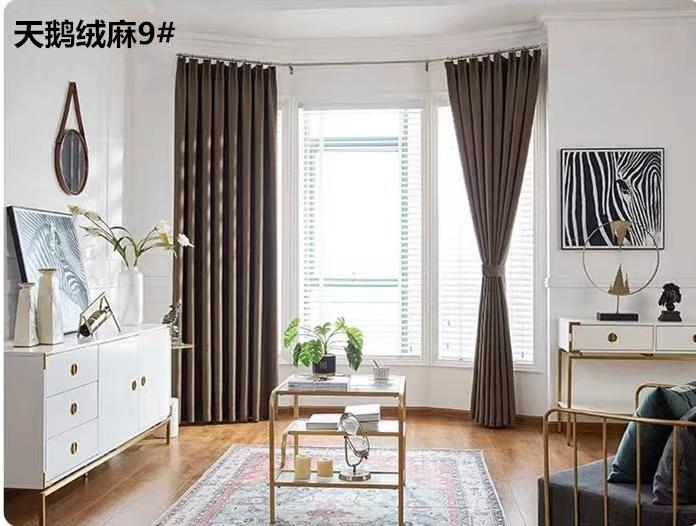 天鹅绒麻高档窗帘!拼接爆款!简洁大方,时尚高端!客厅卧室首选!颜色多 任性拼接