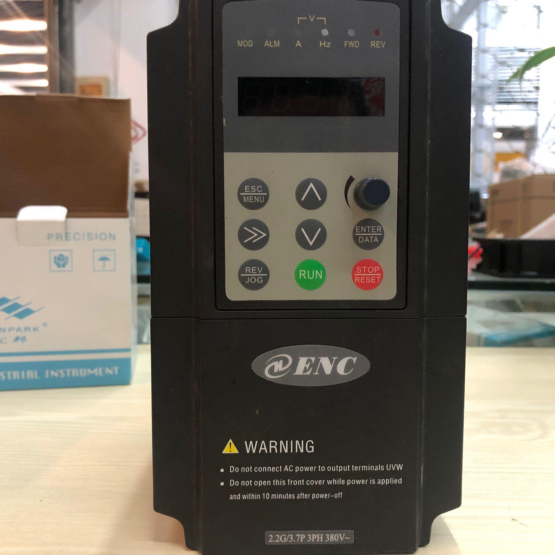 深圳易能牌EN600高性能矢量变频器先进控制方式变频器