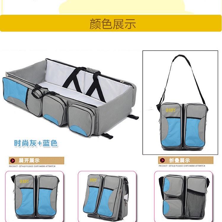 单肩妈咪包婴儿多功能折叠床手提便携式母婴包蚊帐旅行婴儿床中床