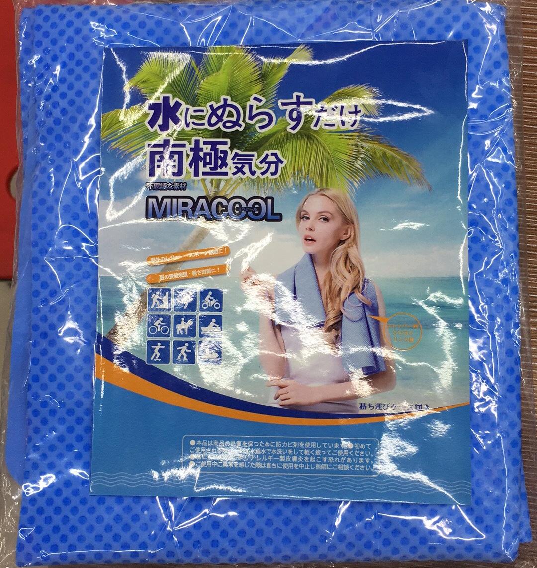 30*84厘米PVA冰巾夏季防暑降温神器