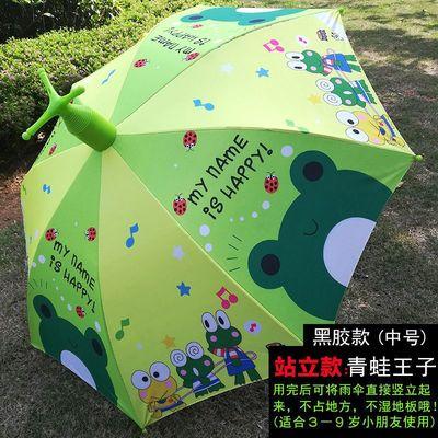 青蛙50公分儿童伞