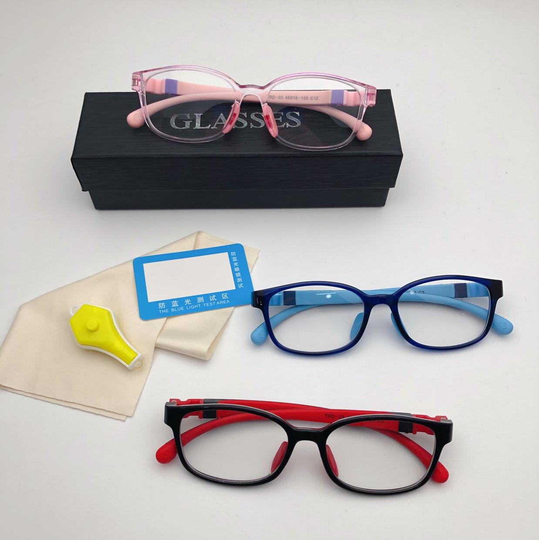 儿童TR超轻防蓝光眼镜 上网课玩手机iPad必备