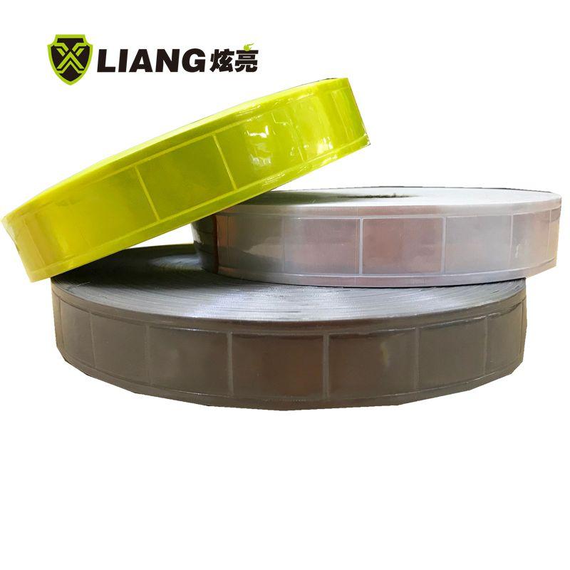 炫亮晶格反光条格子花纹2.5CM反光材料定制安全警示标识反光布料