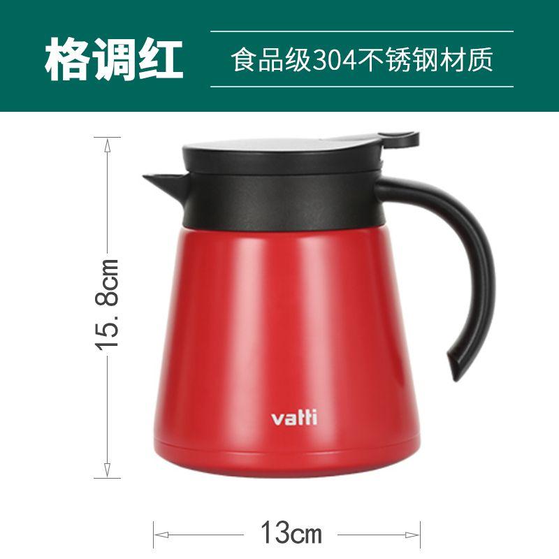 华帝保温壶咖啡壶家用办公室304不锈钢真空保温暖开热水壶保温瓶