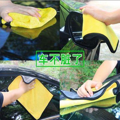 30*30珊瑚绒加厚洗车毛巾擦车巾双面多功能汽车清洁加厚吸水巾