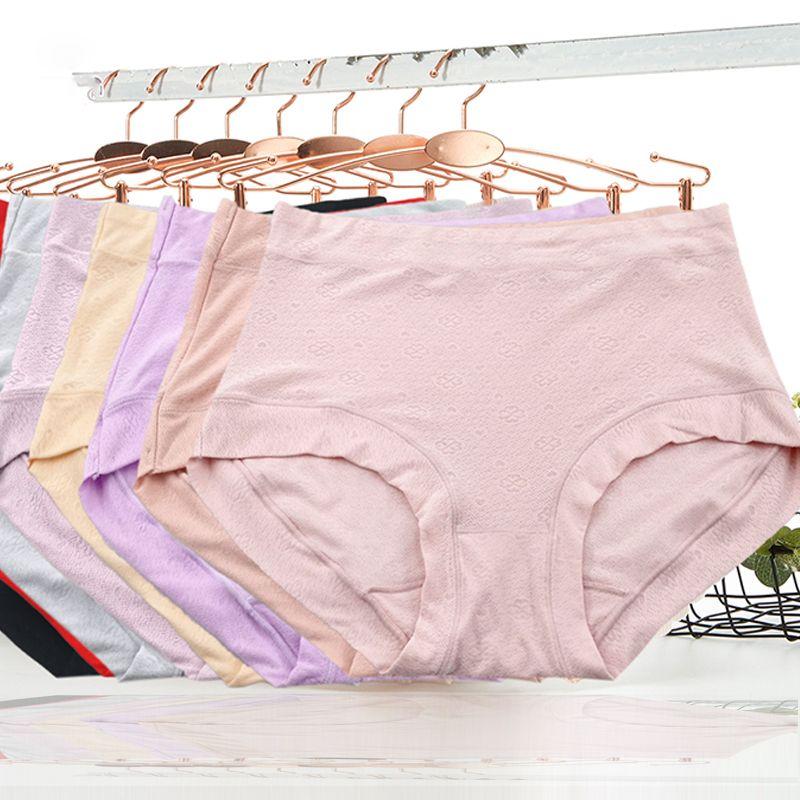 新款甜美花卉棉质透气三角裤短裤头 性感中腰提花棉女士薄款内裤