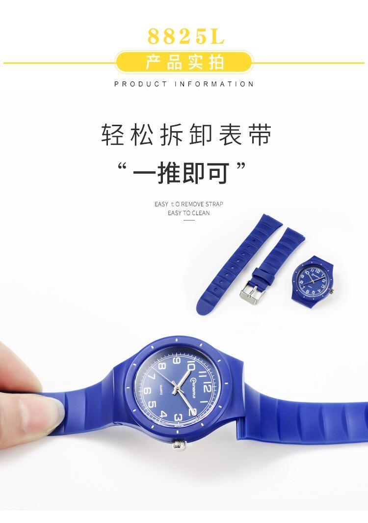 名瑞儿童男初中小学生可爱石英表考试手表防水电子手表男潮