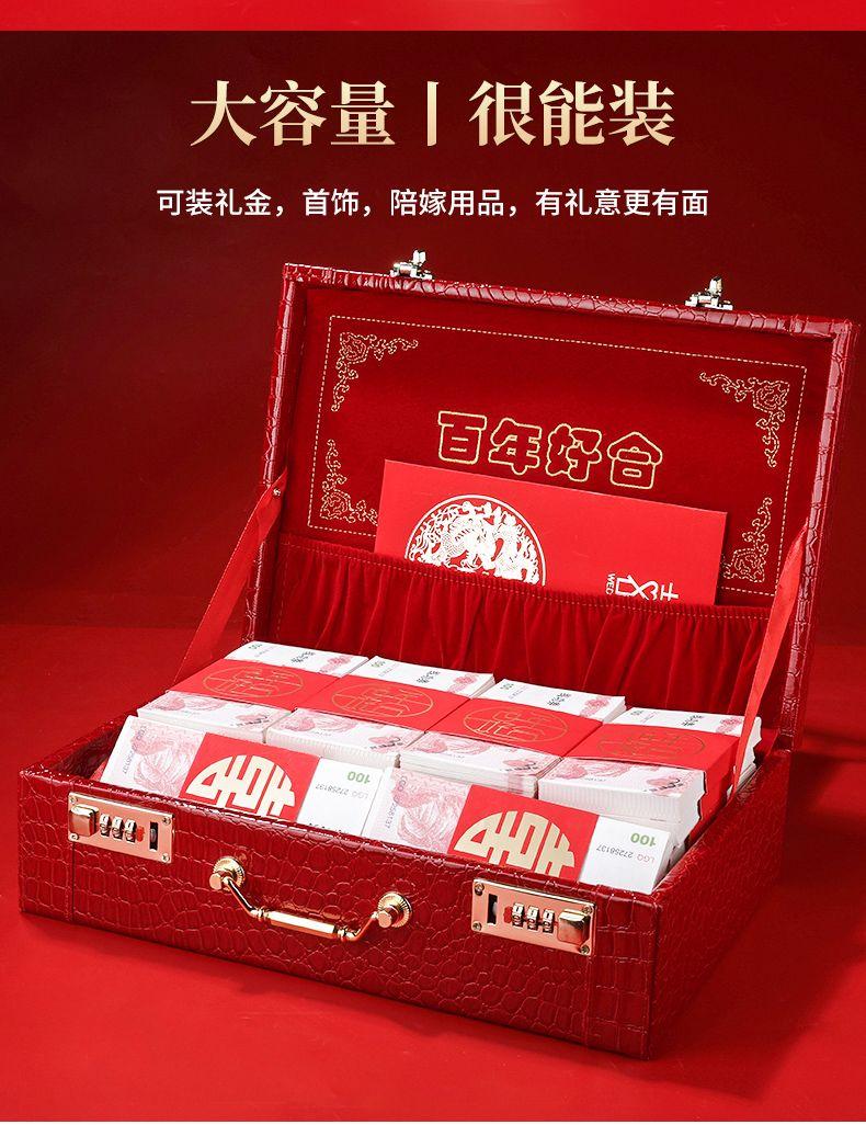 义乌好货《戏水鸳鸯》中国梦系列 8寸结婚礼金箱 陪嫁箱 彩礼箱