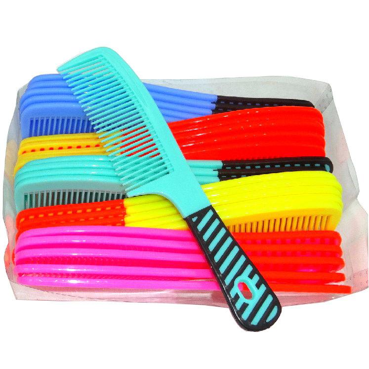 一元两元塑料梳子直发护理梳大A9梳子美发梳子义乌小商品批发