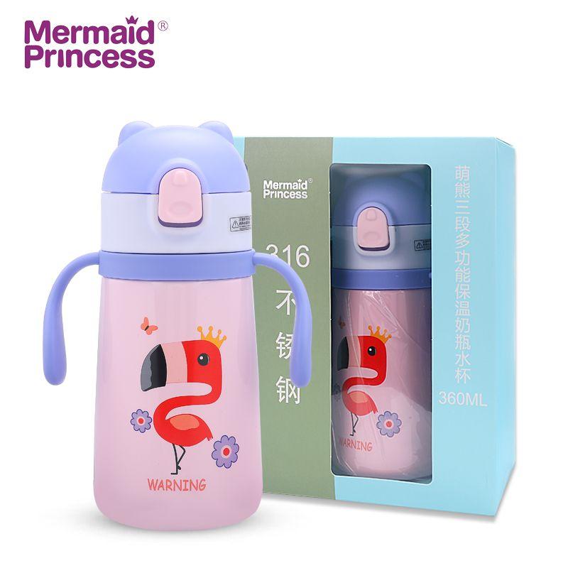 人鱼公主 创意儿童萌熊多功能奶瓶吸管杯316不锈钢真空保温杯套装