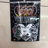 380书本