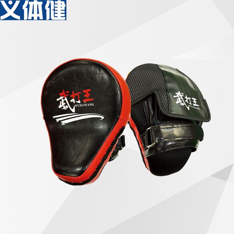 HJ-G087会军义体健猴脸手靶曲面拳击散打跆拳道训练脚靶
