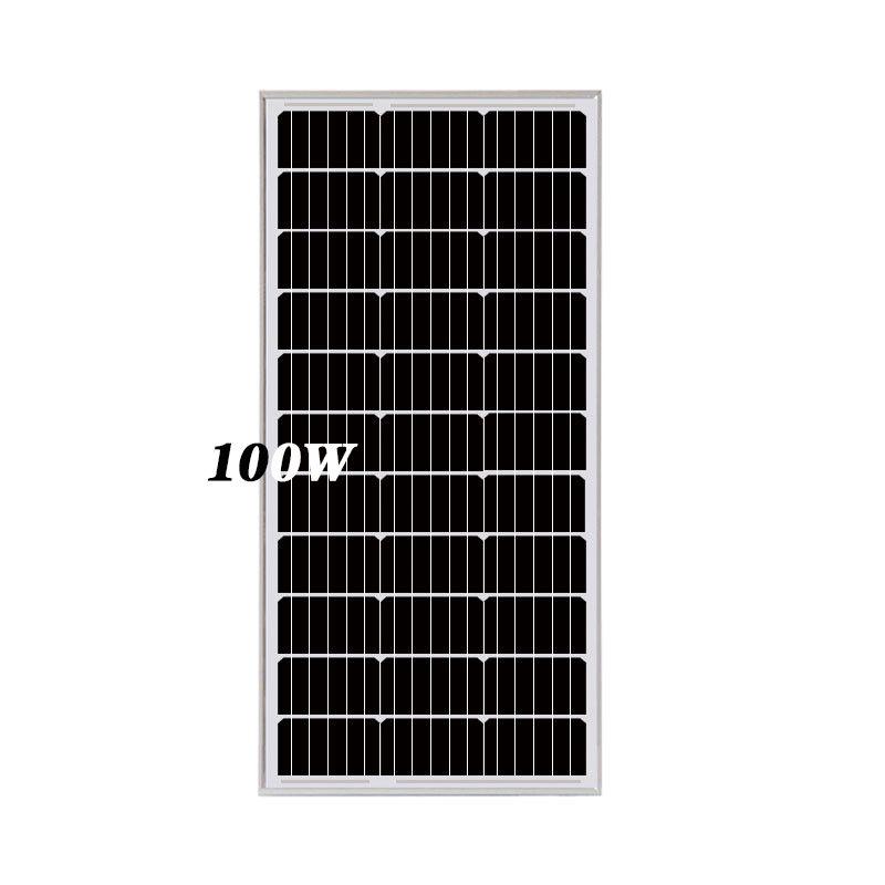 东辉高效100w单板太阳能发电系统使用
