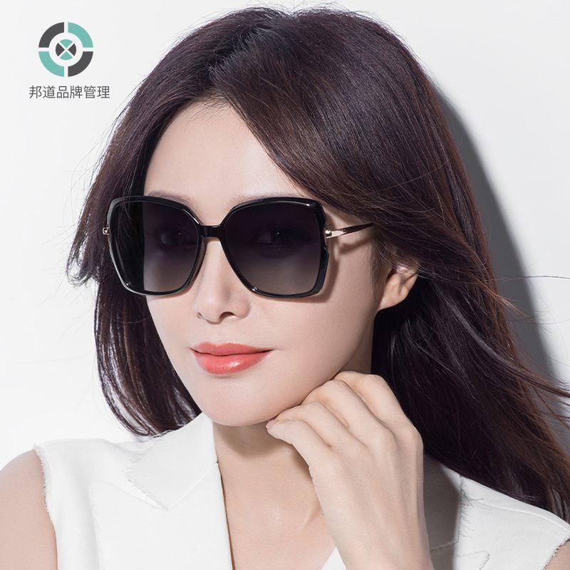 薇尚秦岚同款偏光太阳镜女驾驶镜防紫外线墨镜