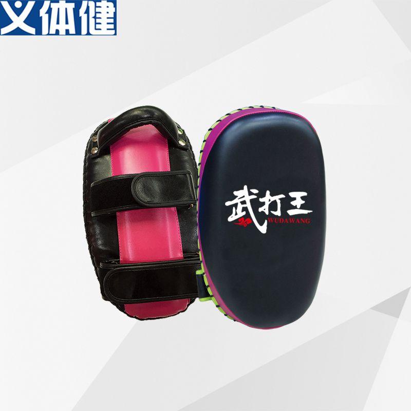HJ-G180会军义体健小踢靶拳靶搏击泰拳训练专业靶子跆拳道