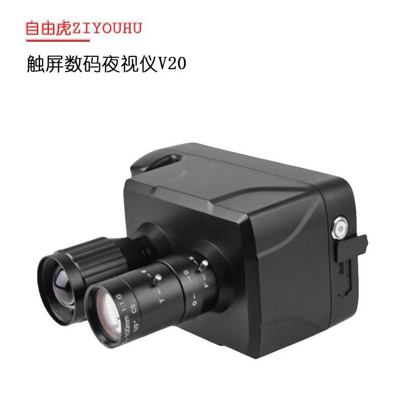 ZIYOUHU高倍高清激光夜视仪触屏夜间拍照录像一体机红外线望远镜