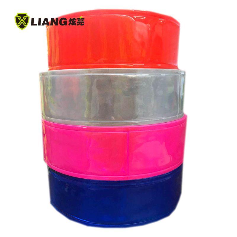 炫亮PVC彩色晶格条反光背心5CM反光辅料服装辅料安全警示衣服缝制