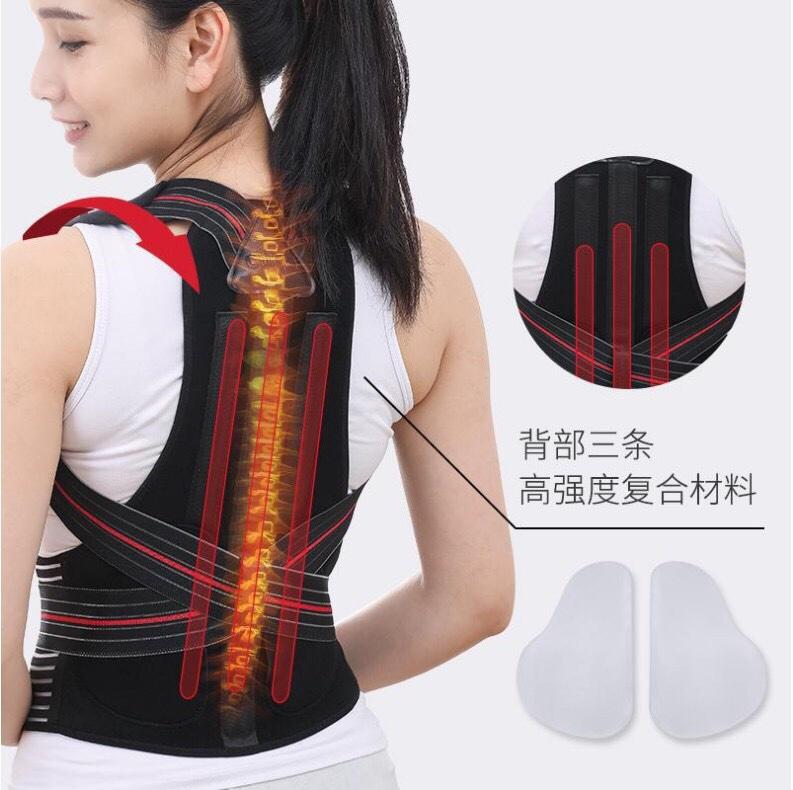 驼背矫正带背姿姿势纠正带背部矫姿带 背带加强矫正器支撑固定带