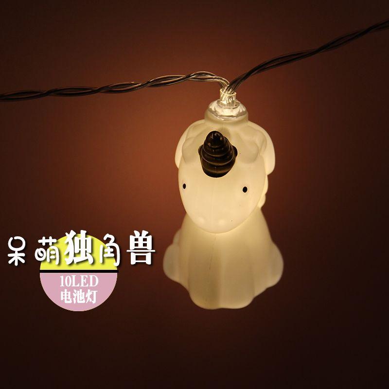 LED独角兽灯串萌宠动物造型儿童房装饰灯圣诞灯串节日彩灯