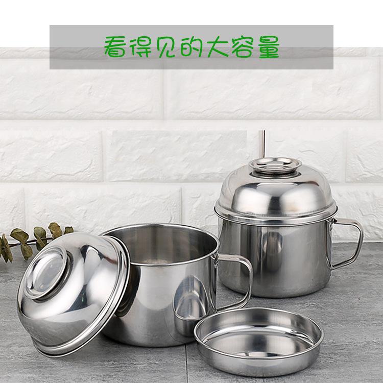 不锈钢快餐杯14MM 双层加厚带磁泡面杯学生多用饭盒厨具现货