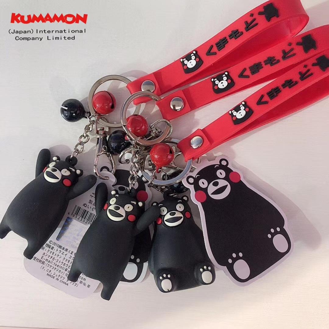 熊本熊钥匙扣挂件