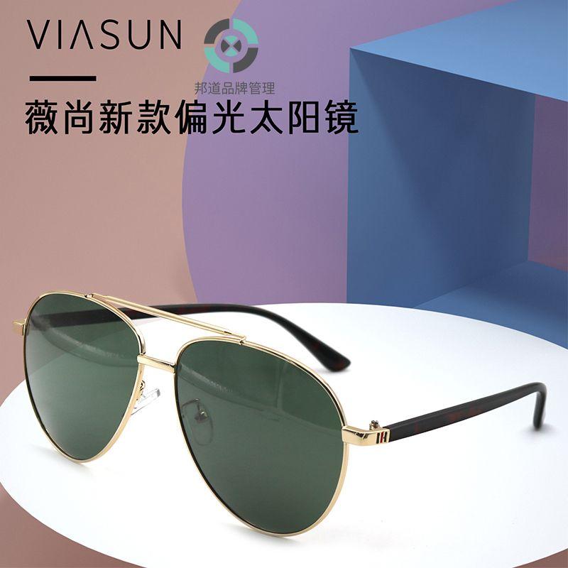 薇尚秦岚同款偏光太阳镜女驾驶镜防紫外线墨镜58108