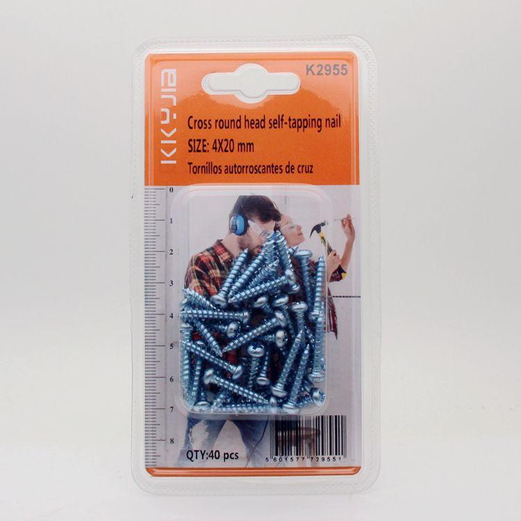 卡卡五金 2955 吸塑包装十字圆头自攻螺丝4X20mm日用小五金配件