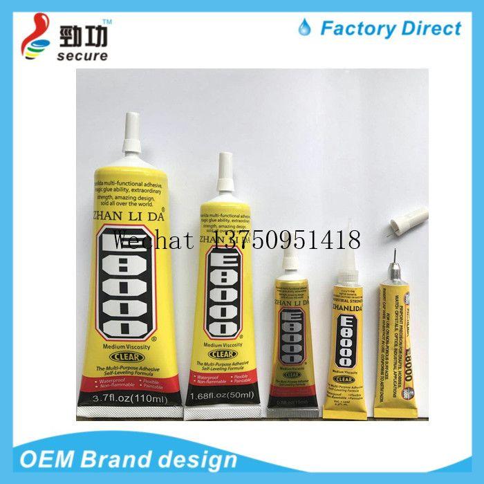 GSE点钻胶 B6000 B7000 F6000 T7000 T8000 E6000 E8000