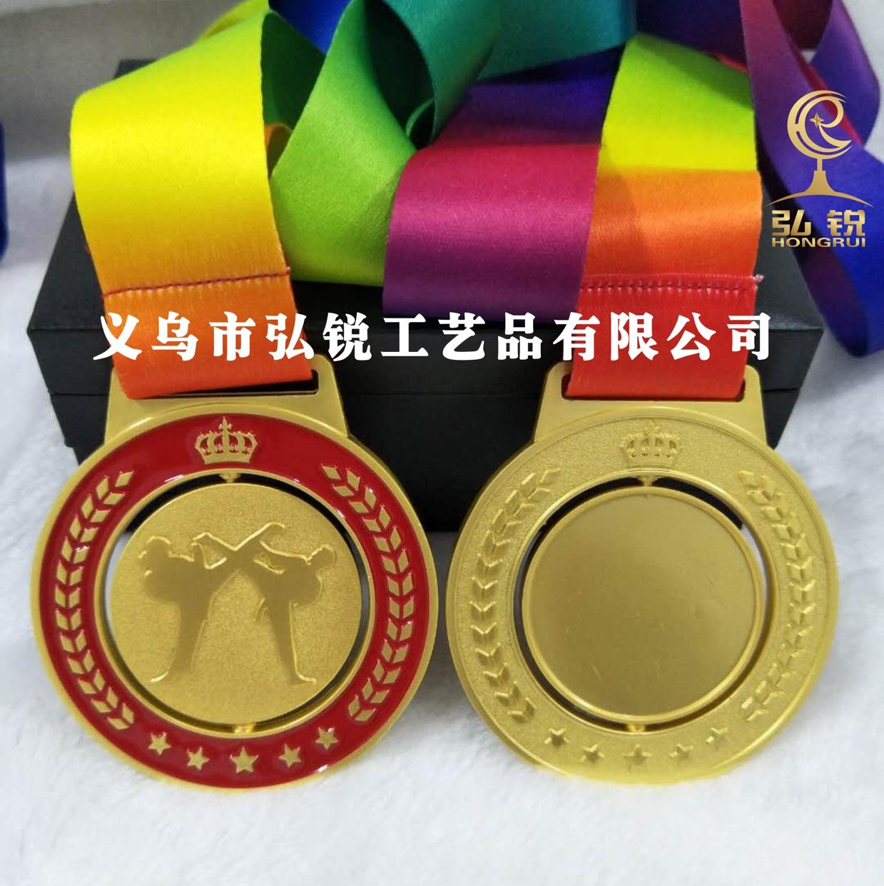 HR-007-1 跆拳道高档奖牌跆拳道比赛奖励奖品可定制logo
