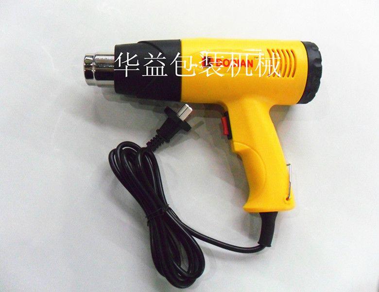 1800W热风枪 收缩吹风枪塑料焊枪 汽车贴膜电热