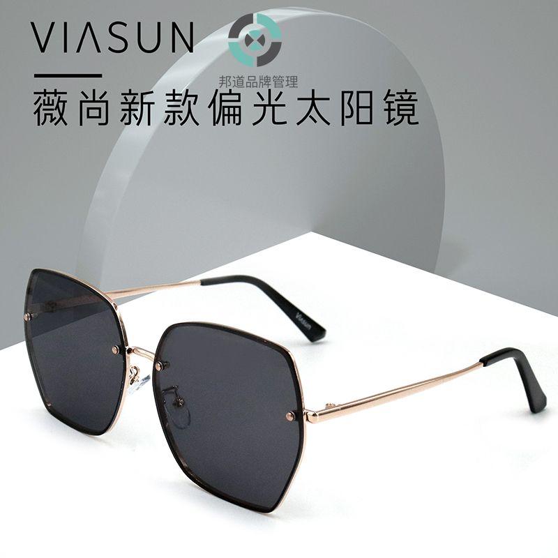 薇尚秦岚同款偏光太阳镜女驾驶镜防紫外线墨镜5568
