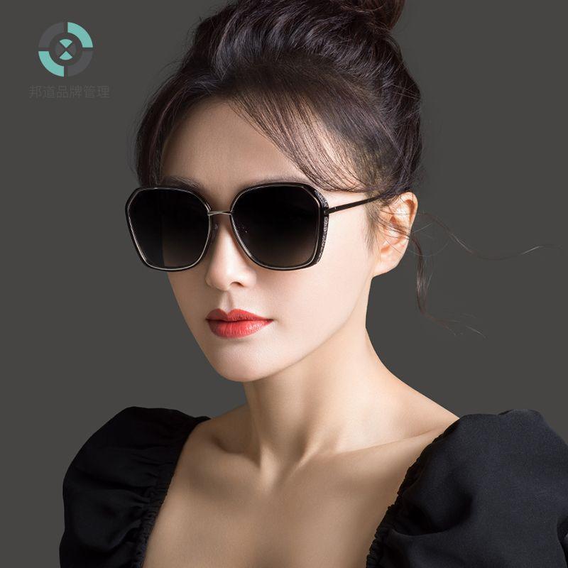 薇尚秦岚同款偏光太阳镜女驾驶镜防紫外线墨镜5537