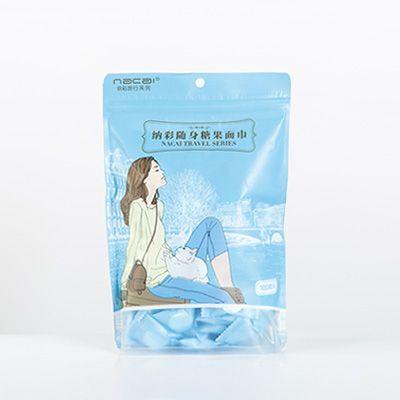 8155 纳彩压缩毛巾棉质环保面巾一次性旅行毛巾糖果面巾100枚蓝色