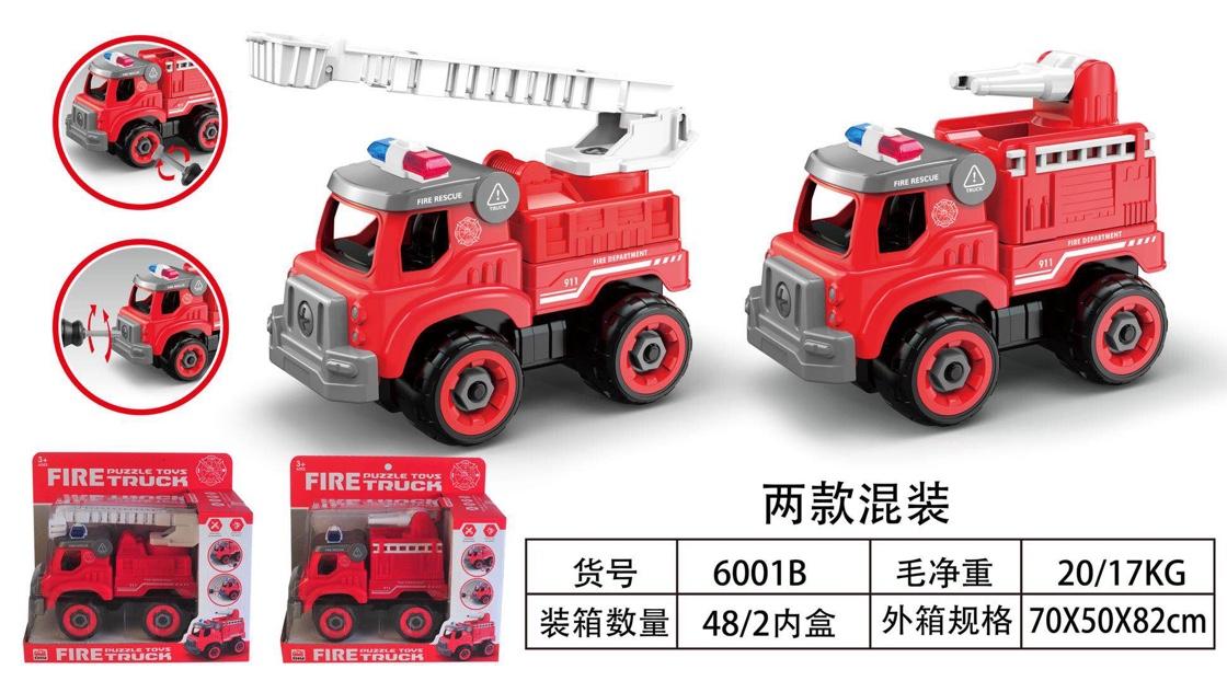 大号拆装工程车类玩具套装可拆装儿童拆卸组装螺丝动手男孩挖掘机6001B盒装