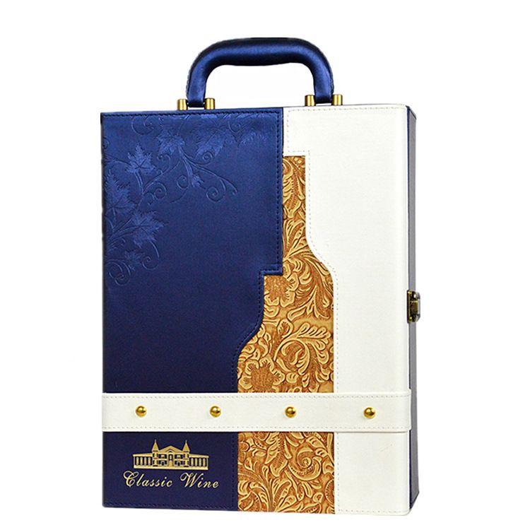 通用酒盒2支宽酒盒大肚瓶酒盒红酒盒重型瓶葡萄双支酒盒做LOGO