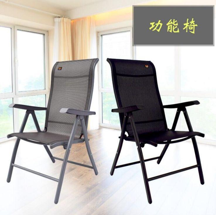 躺椅 办公椅午休椅 折叠椅 豪华躺椅 折叠躺椅 沙滩椅