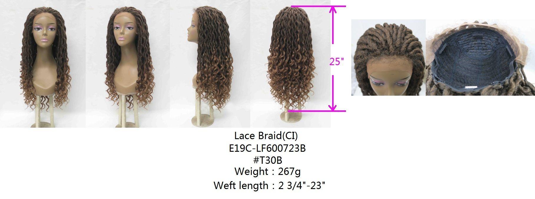 前蕾丝手织辫子棕色长发泡面卷蕾丝发进出口热销23英寸长辫子