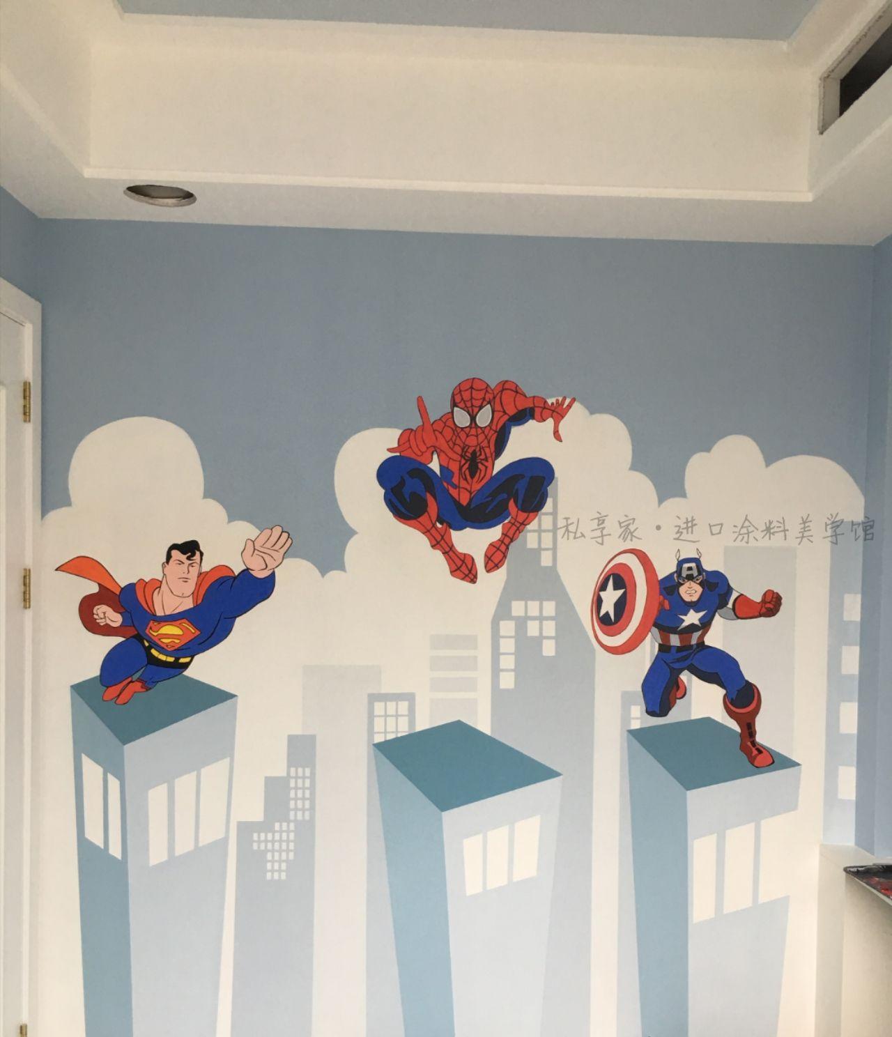 私享家 Saber/意大利沐瑟原罐原装进口艺术涂料 儿童房背景墙